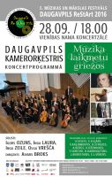 sept_28_Daugavpils_kamerorkestris