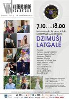 okt_07_Dzimushi_Latgale