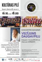 okt_16_Veltijums_Daugavpilij_
